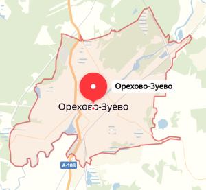Орехово Зуево